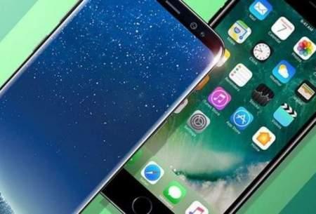 جدول قیمت انواع تلفن همراه - امروز۲۰ آبان ۹۸