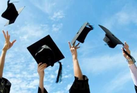 امکان تحصیل همزمان دو رشته در دانشگاه