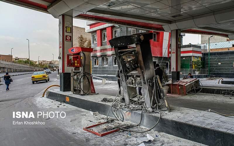 بازمانده از اعتراضات علیه افزایش قیمت بنزین