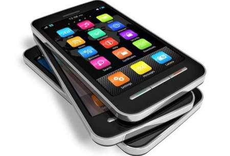 تغییر در روند ثبت گوشی مسافری