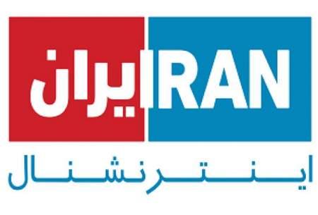 محدودیت علیه اموال کارکنان «ایران اینترنشنال»