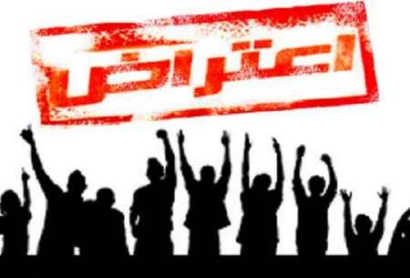 تسلسل تداخل حق اعتراض و حفظ نظم عمومی