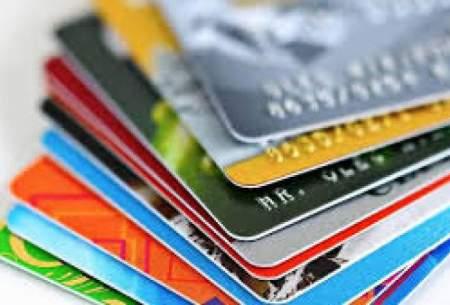 آموزش روشهای افزایش امنیت کارتهای بانکی