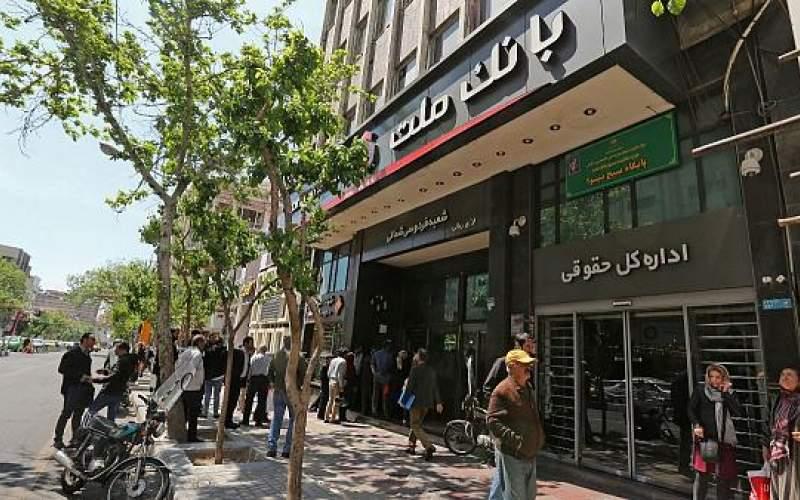 نیویورکتایمز: هک اطلاعات بانکی میلیونها ایرانی