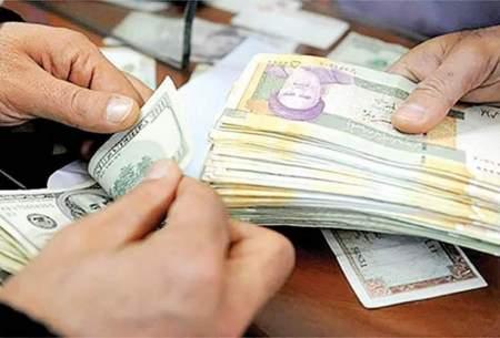 نرخ فروش دلار ۱۲۸۵۰تومان اعلام شد