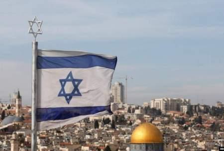 اسرائیل بهدنبال دریافت غرامت از ایران است!
