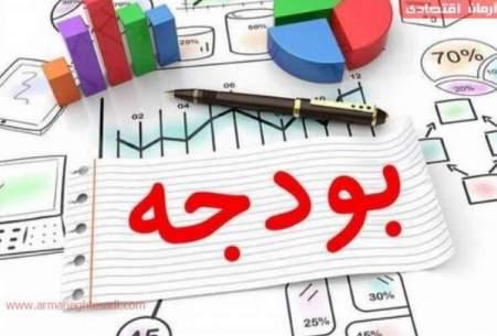 چک و چانه بهزیستی برای افزایش بودجه ۹۹