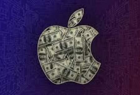اپل یک میلیون دلار جایزه میدهد!