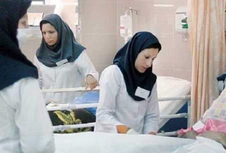 خبرهای خوش برای پرستاران