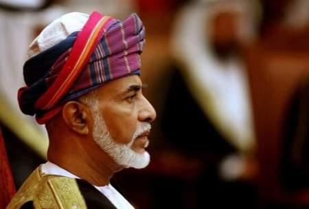 «سلطان قابوس» پادشاه عمان درگذشت