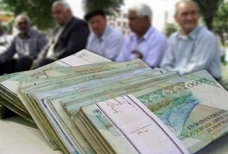 پرداخت عیدی بازنشستگان با حقوق بهمن