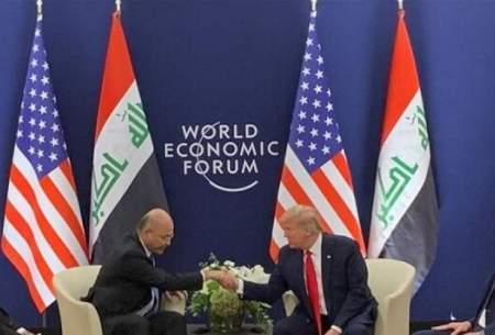 توافق ترامپ و صالح برای بقایِ آمریکا در عراق