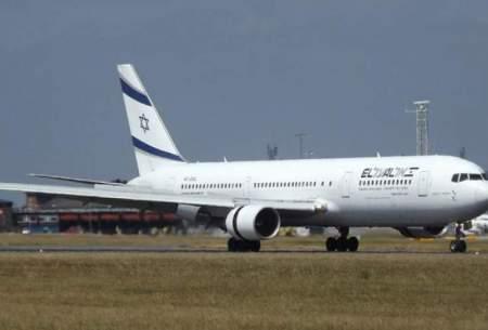 اسرائیل به شهروندانش اجازه سفر به عربستان داد