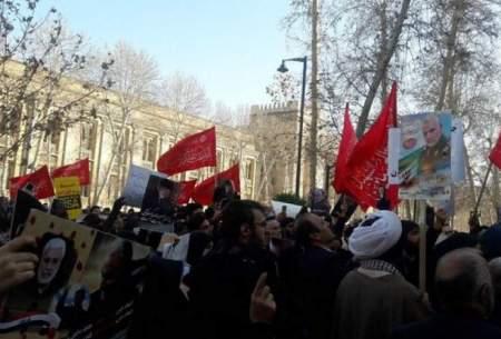برگزاری تجمع اعتراضی علیه ظریف