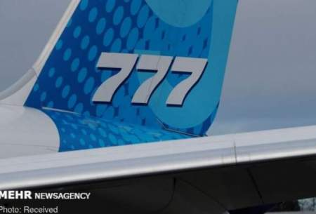 پرواز آزمایشی بوئینگ ۷۷۷ /تصاویر