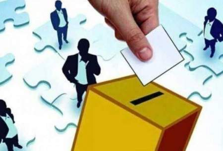 سقف روياپردازي انتخاباتي اصلاحات