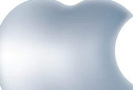 غرامت ۸۳۸ میلیون دلاری بر گردن اپل