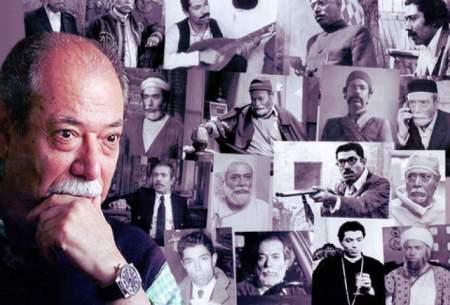 درباره عالیجناب سینمای ایران