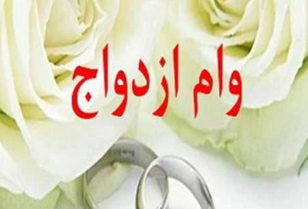 جزئیات پرداخت وام ازدواج ۱۰۰ میلیونی زوجین