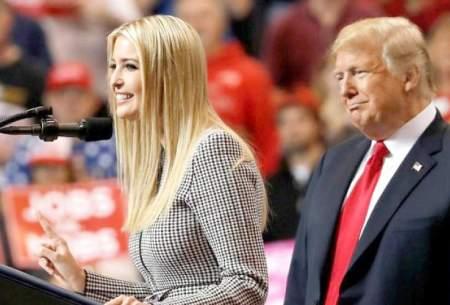 ترامپ و دخترش (ایوانکا)