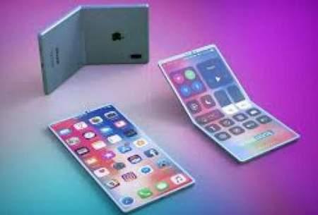 شرکت اپل گوشی تاشو میسازد؟