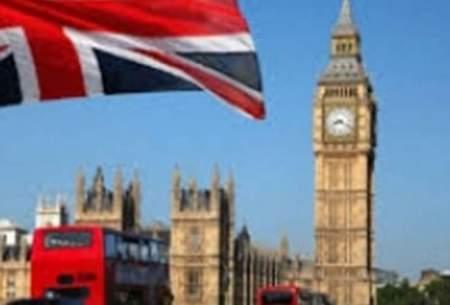 انگلیس به دنبال ارز دیجیتالی است