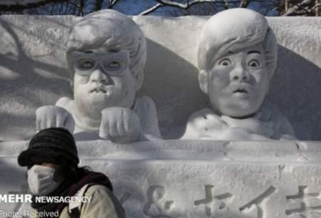 "جشنواره برف ساپورو در ژاپن  <img src=""https://cdn.baharnews.ir/images/picture_icon.gif"" width=""16"" height=""13"" border=""0"" align=""top"">"
