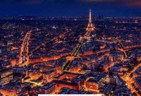 "تصاویر زیبا از شهر پاریس  <img src=""https://cdn.baharnews.ir/images/picture_icon.gif"" width=""16"" height=""13"" border=""0"" align=""top"">"