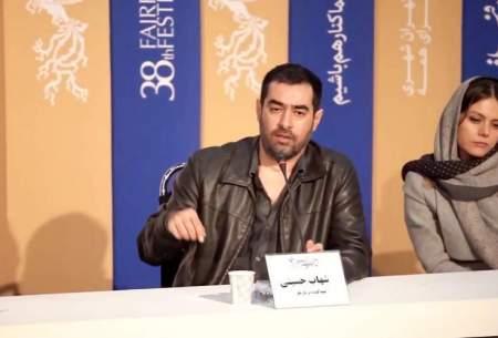 شهاب حسینی سرانجام در جشنواره دیده شد