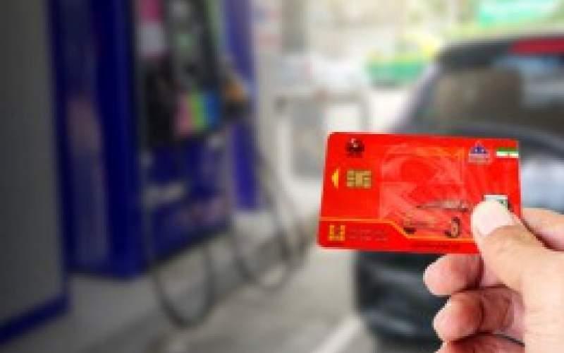 اعلام جزئیات اعطای سهمیه بنزین نوروزی