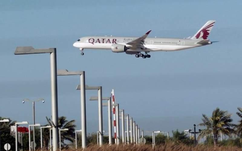 ارسال کمکهای بشردوستانه قطر به چین