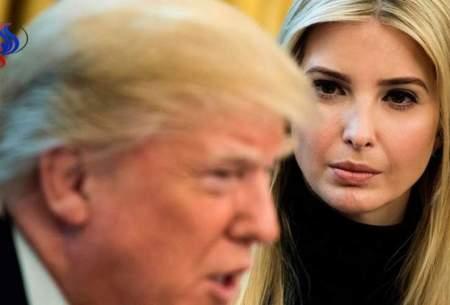 ترامپ و دخترش ایوانکا/عکس
