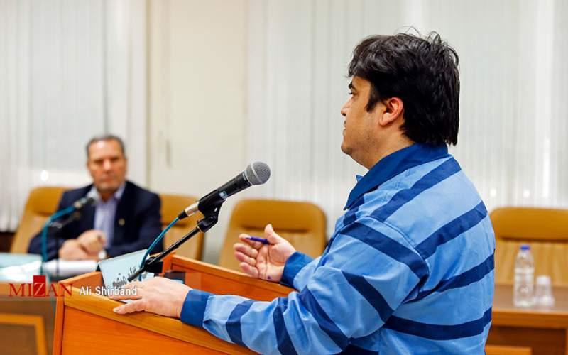 گزارش قوه قضاییه از دومین جلسه دادگاه روحالله زم