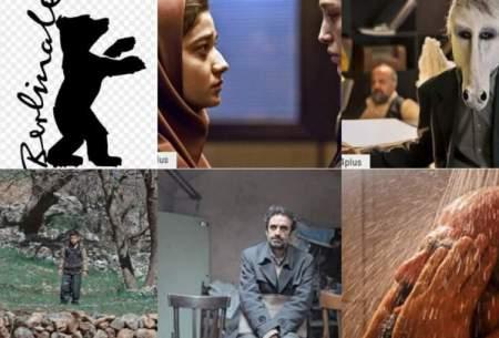 برنامه نمایش فیلمهای ایرانی در برلین ۲۰۲۰