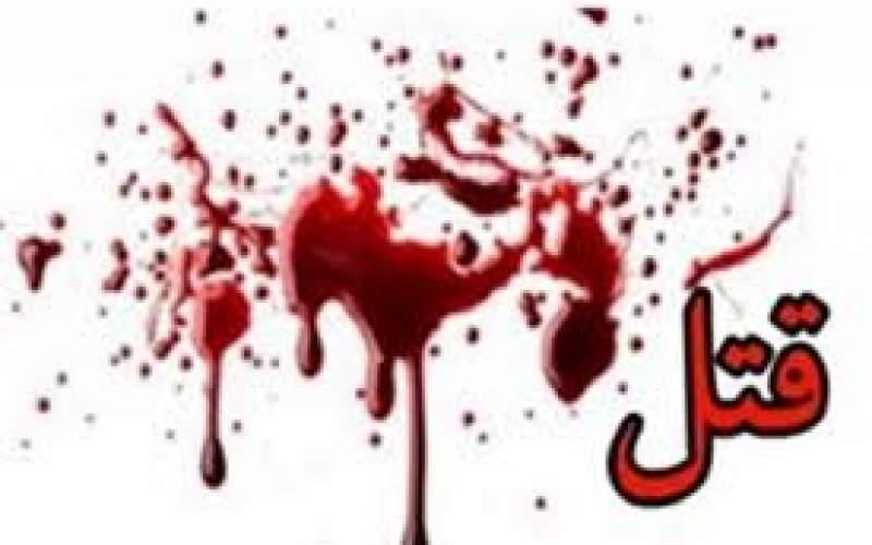 قتل زن پولدار با وسوسه سرقت طلاهایش