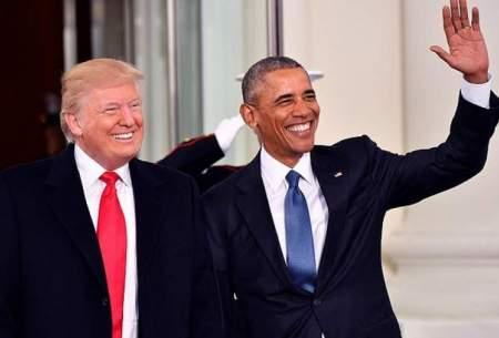 ترامپ: فریبکاری جدید باراک اوباما را شنیدهاید؟