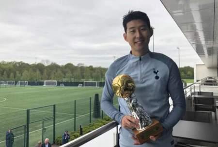 سون گرانقیمتترین بازیکن آسیا