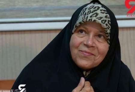 فائزه هاشمی: میخواهم رئیسجمهور شوم