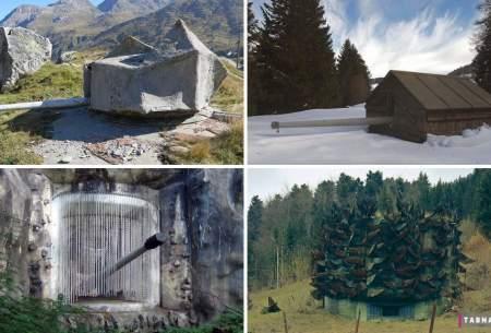 "مخفیگاهای نظامی سرّی در سوئیس  <img src=""https://cdn.baharnews.ir/images/picture_icon.gif"" width=""16"" height=""13"" border=""0"" align=""top"">"