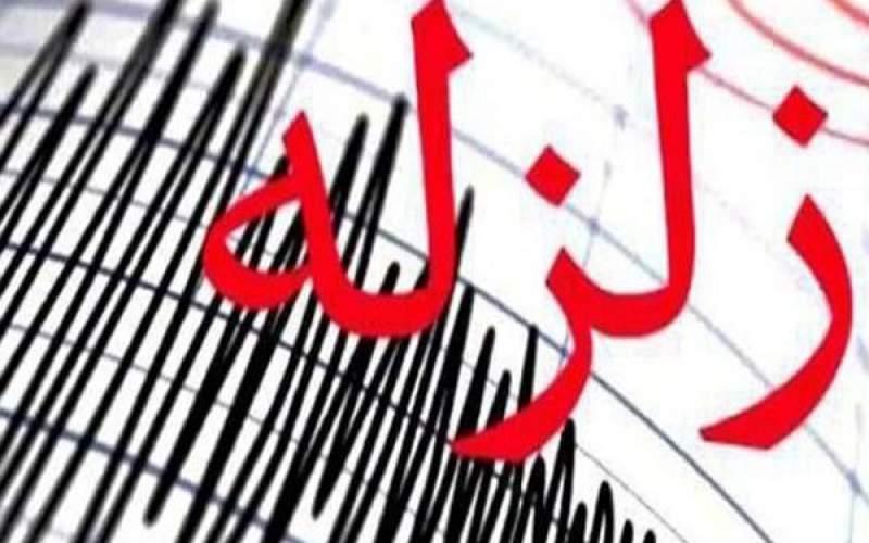 زمینلرزه ۵.۷ ریشتری آذربایجان غربی را لرزاند