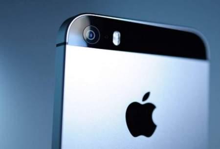 iPhone 9 در ماه مارس رونمایی میشود؟!