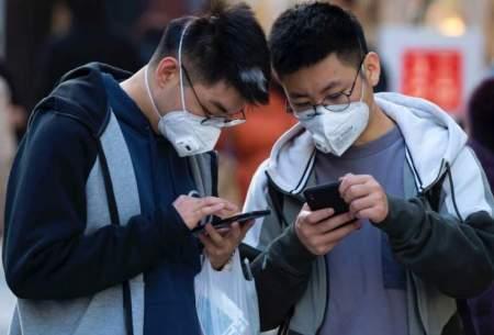 دورکاری در ژاپن برای مقابله با کرونا