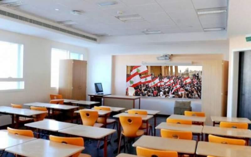 مراکز آموزشی لبنان از بیم کرونا تعطیل شد