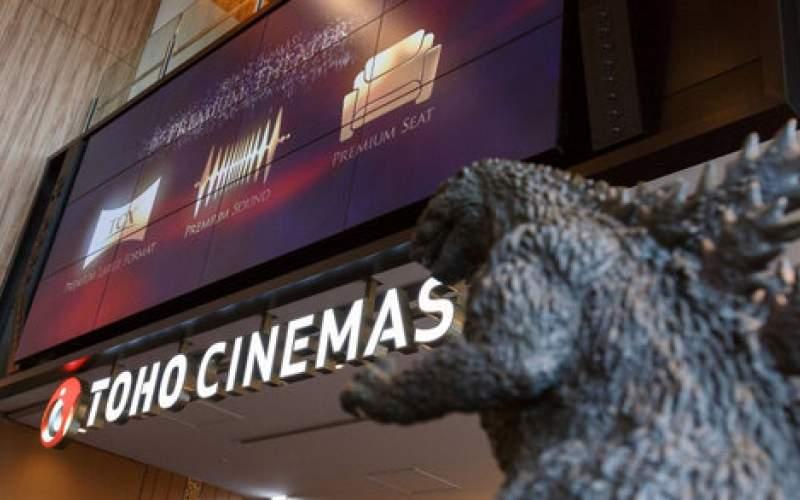 تعطیلی سینماهای ژاپن در پی شیوع کرونا