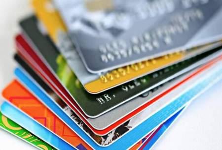 چطور کارت بانکی خود را ضد عفونی کنیم؟