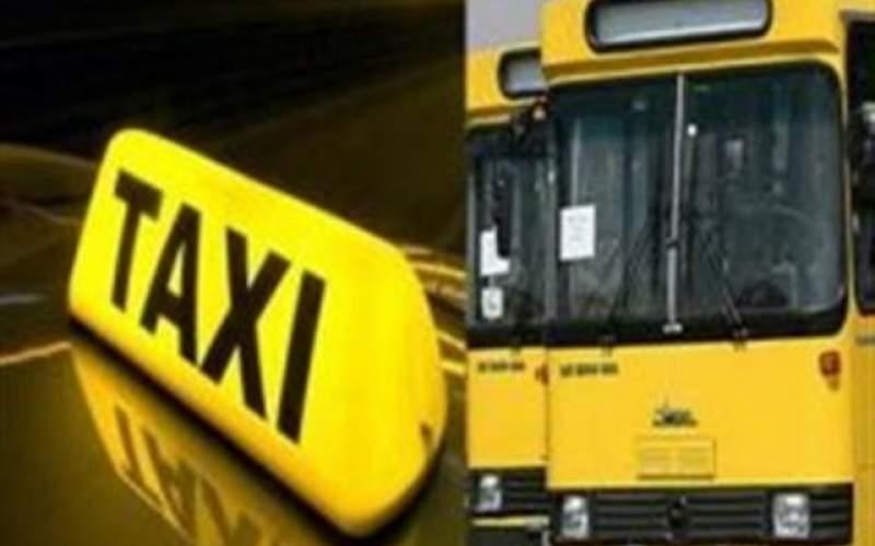نرخ کرایه تاکسی،اتوبوس و مترو  مشخص شد