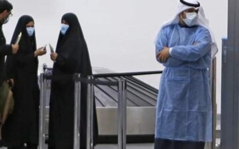 وزیر بهداشت عراق: مردم به اماکن مقدس نروند