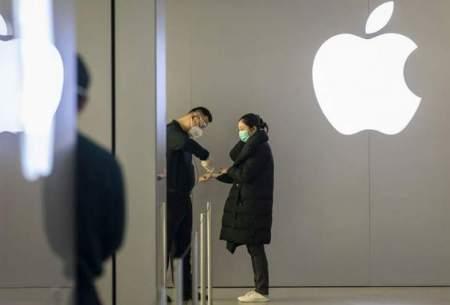 «اپل» فروشگاههایش را در سراسر جهان بست