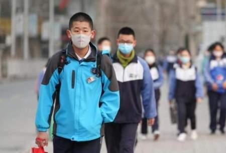 بازگشایی مدارس درچین پس ازمهارکرونا/تصاویر