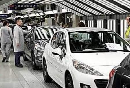 دولت فرانسه به کمک خودروسازان میشتابد